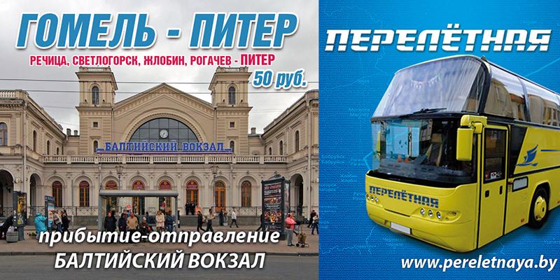 надежного застройщика автобус ростов питер стоимость врача